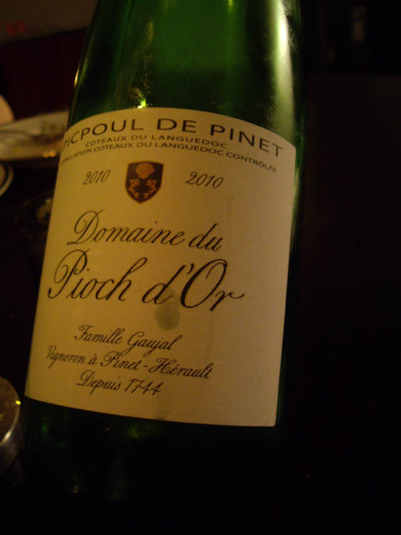 picpoul de pinet, french wine, lobster wine, white wine, white lobster wine
